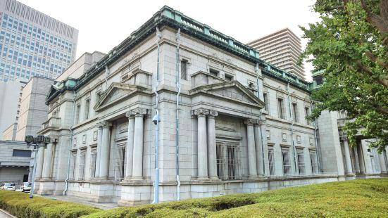 일본 은행 오사카 지점