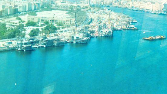 Dubai Pearl Museum