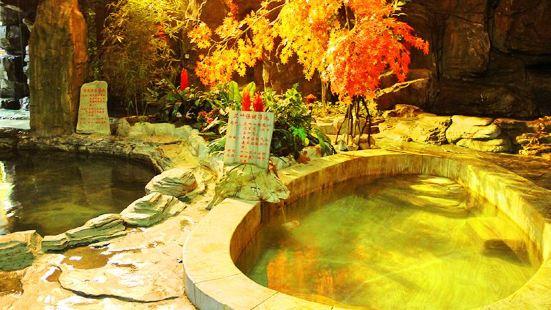 Yixinyuan Hot Spring Hotel