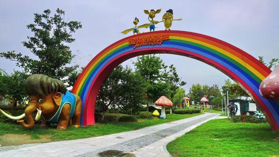 Nantong Horticultural Expo Park