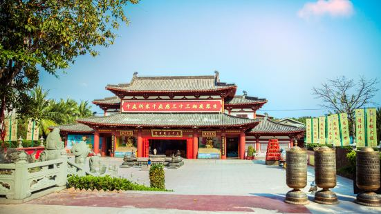 Sanshisan Shuri Kannondo Temple