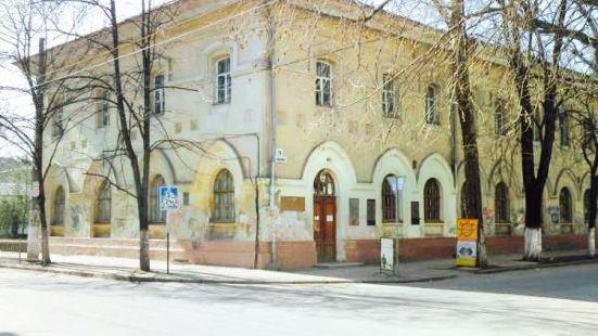 Regional Museum of Local Lore