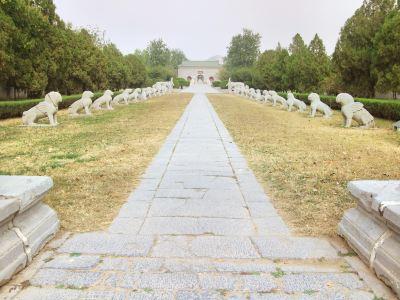 Mausoleum of King Lu