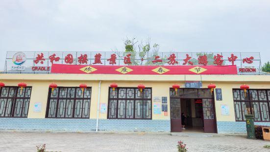 Ersuda Sceneic Area