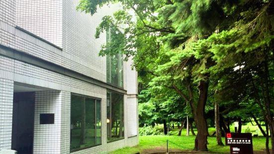 Migishi Kotaro Museum of Art, Hokkaido