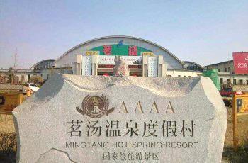 Mingtang Hot Spring Resort