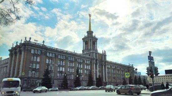 Sverdlovsk Regional Studies Museum of History and Nature