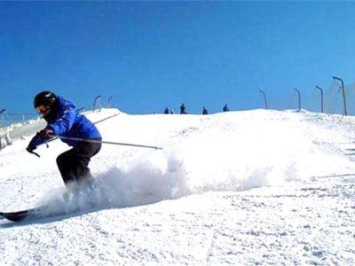 The Pushangyuan Swan Lake Ski Resort