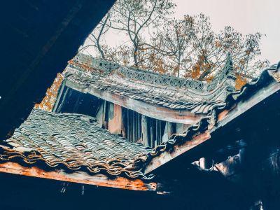 Leichang Former Residence