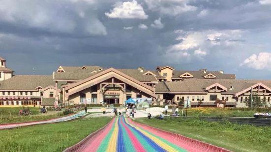 Wandachang Baishan International Holiday Resort Display Center