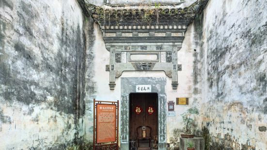Wangdaxie Former Residence
