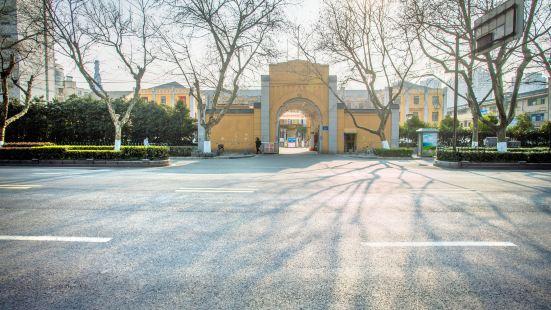 Zhong Shan Luminguo Jianzhu Street