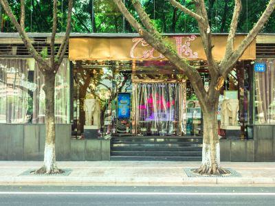 Yanjiang Road Pub Street