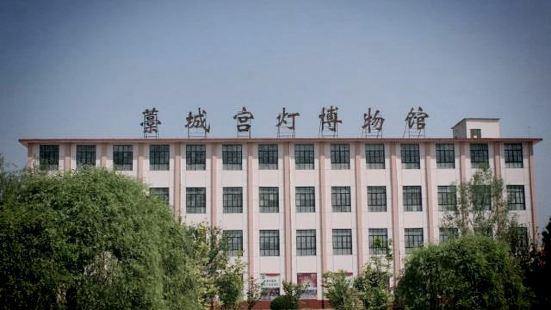 Gaochenggongdeng Museum
