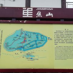 Jiaoshan User Photo