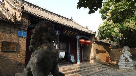 Yexian Xianya