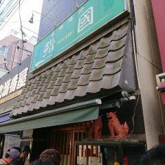 츠키지 수산시장 여행 사진
