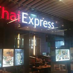 Thai Express Zhong Shan Balestier User Photo