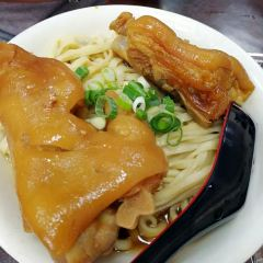 Gang Yuan Beef Noodle ( Yan Cheng ) User Photo