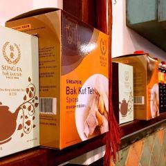 鬆發肉骨茶(克拉碼頭店)用戶圖片