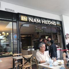 Nam Heong Ipoh用戶圖片