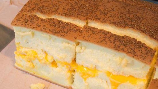 古早味現烤蛋糕