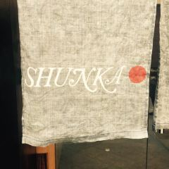 Shunka User Photo