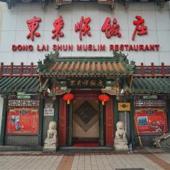 Dong Lai Shun Restaurant ( Wang Fu Jing ) User Photo