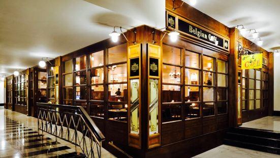 比利時啤酒咖啡館