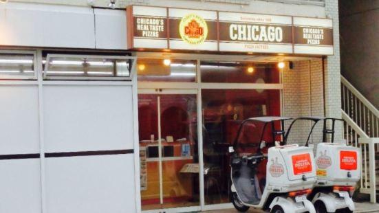 Chicago Pizza, Kitayama