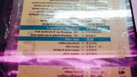 Hua Du Dumpling Shop