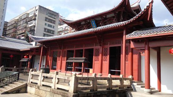 Yong'an Museum