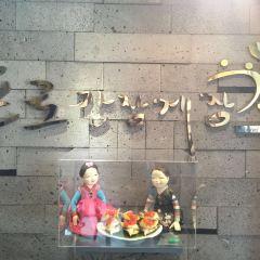 PROSOYCRAB(Sinsa Store) User Photo
