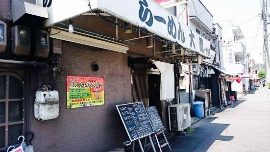 ラーメン大蔵(一乗寺店)