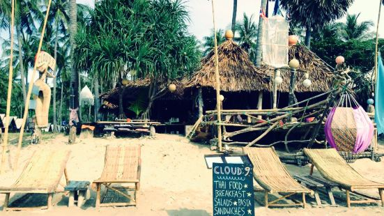 Cloud 9 restaurant