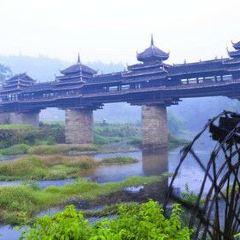 Chengyang Wind and Rain Bridge User Photo