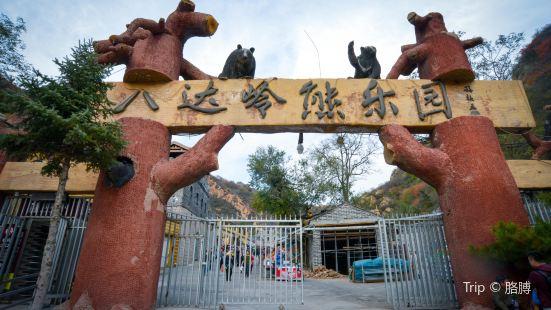 Badaling Bear Paradise