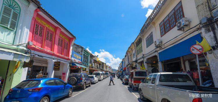 Phuket Town2
