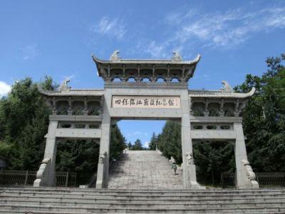 四保臨江紀念館