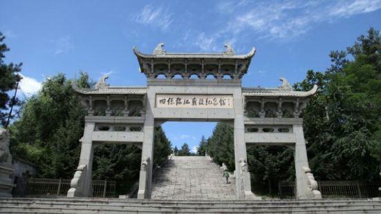 Sibao Linjiang Memorial Hall