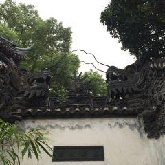 Yu Garden User Photo