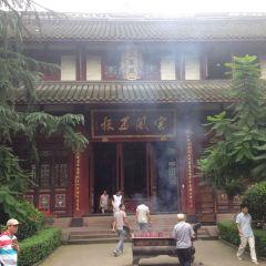 Erxian'an User Photo