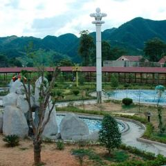 Weiyuan Hot Springs User Photo