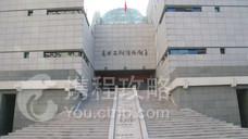 中国青田石雕文化旅游区