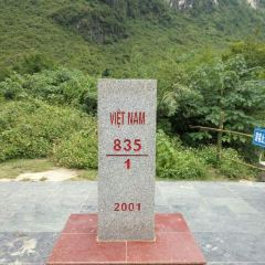 China-Vietnam 53 Boundary Pillar User Photo