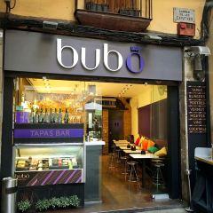 Bubó(波恩店)用戶圖片