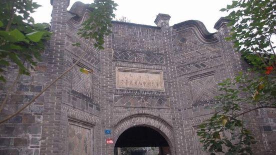 Liguande Daozhan Ruins