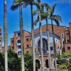 National Taiwan Normal University Gongguan Campus User Photo