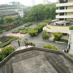 China West Normal University (South Gate) User Photo