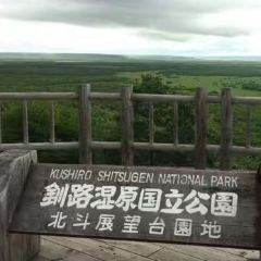 Kushiro Shitsugen National Park User Photo